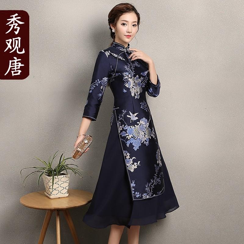 Winsome Jacquard Ao Dai Qipao Cheongsam Chinese Dress