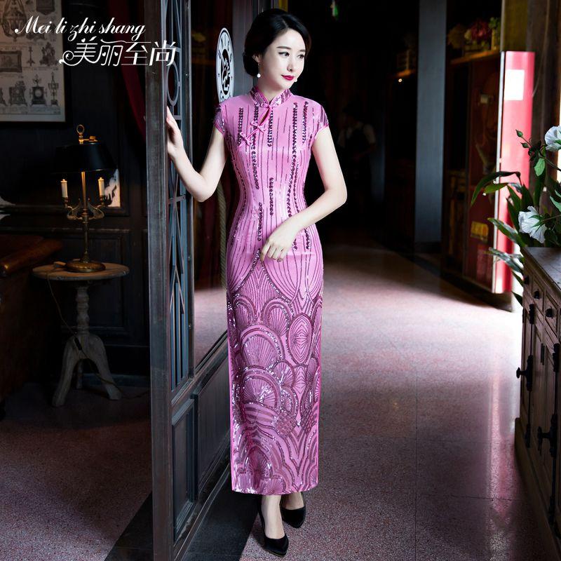Fantastic Beaded Lace Chinese Qipao Cheongsam Dress