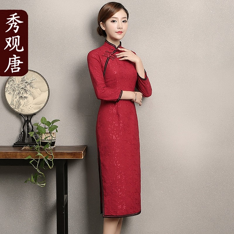 Appealing Jacquard Cheongsam Chinese Dress Qipao - Red