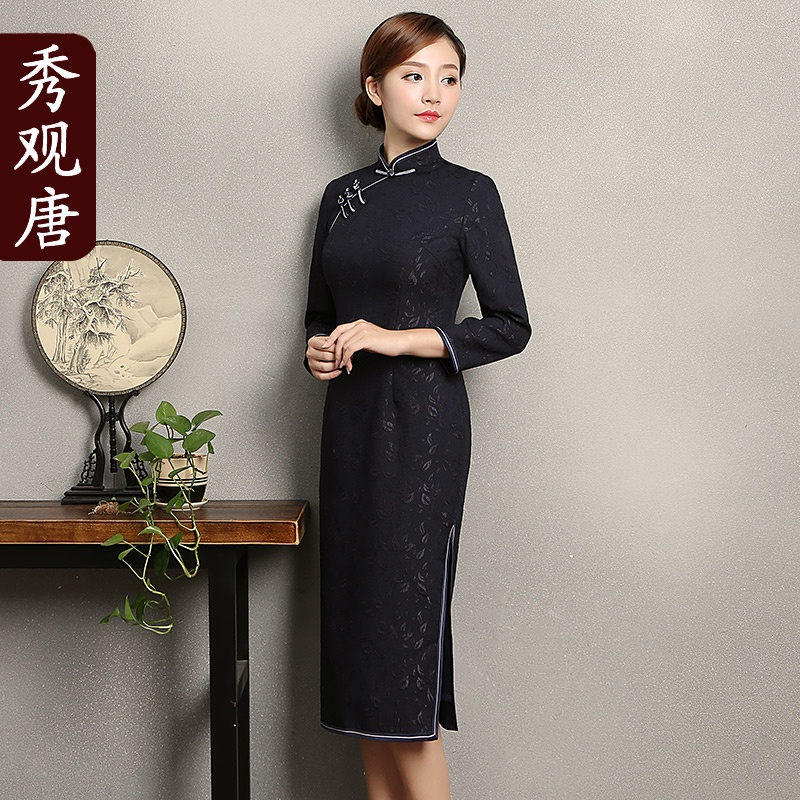 Appealing Jacquard Cheongsam Chinese Dress Qipao - Navy