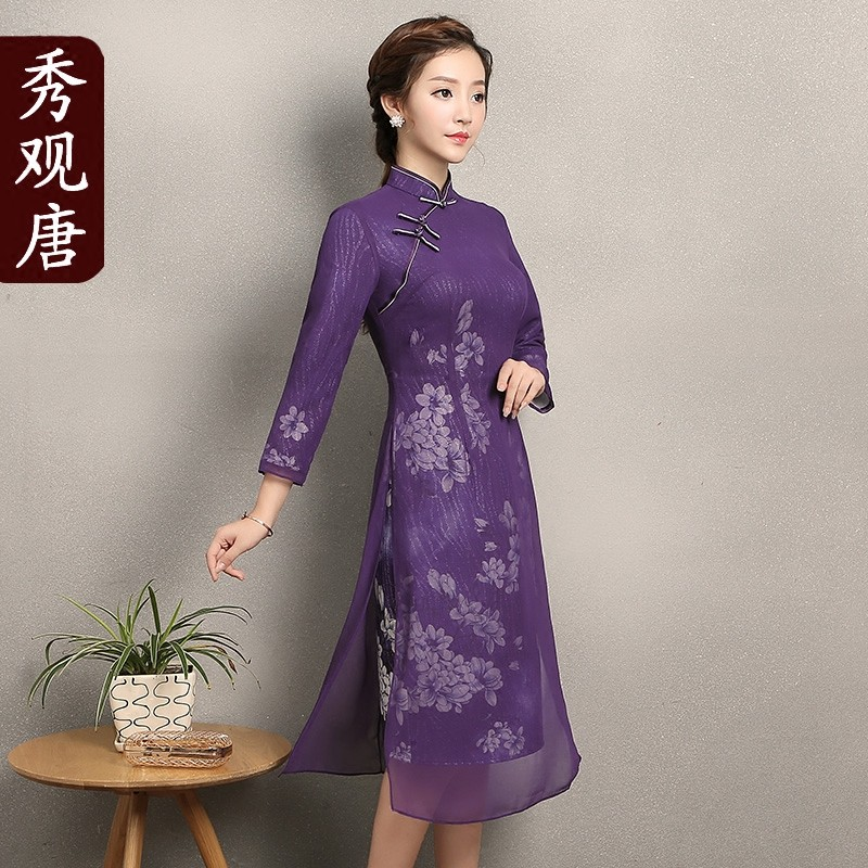 Pretty Purple Chiffon Modern Qipao Cheongsam Dress