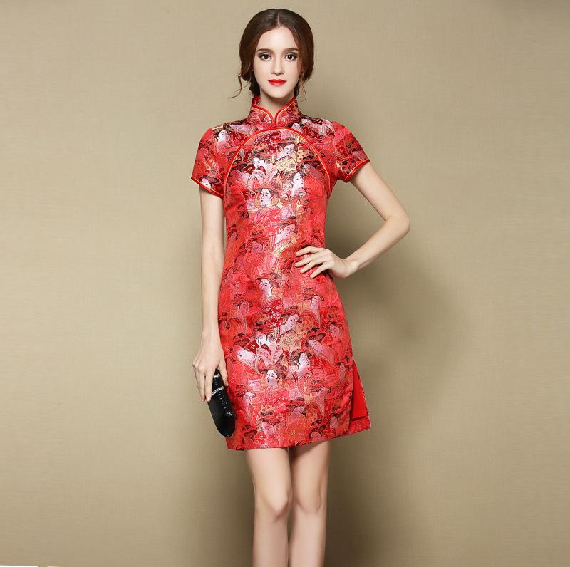 Amazing Brocade Short Qipao Chinese Dress Cheongsam