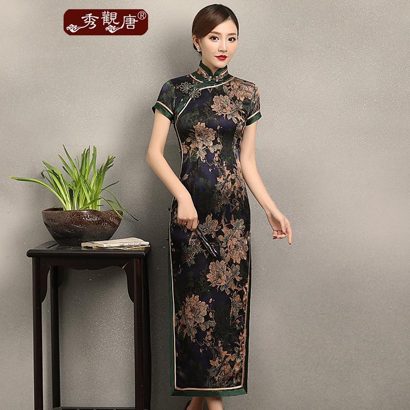 Remarkable Floral Print Long Silk Cheongsam Qipao Dress
