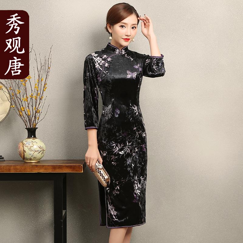 Fantastic Floral Print Velvet Qipao Cheongsam Dress