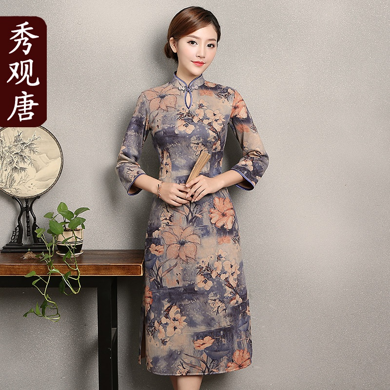 Lovely Floral Print Cheongsam Chinese Dress Qipao