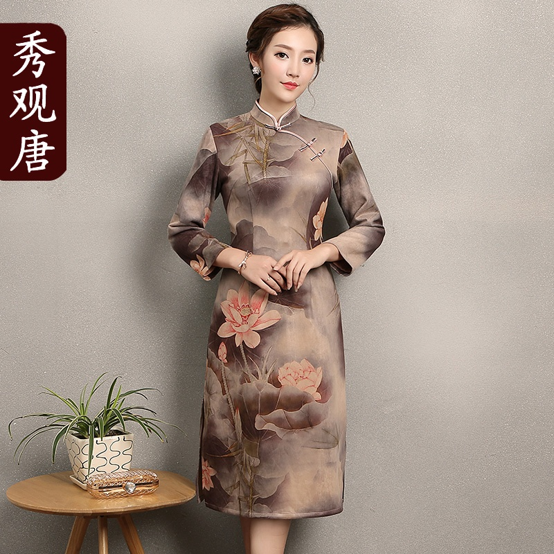 Grand Lotus Flowers Cheongsam Chinese Dress Qipao