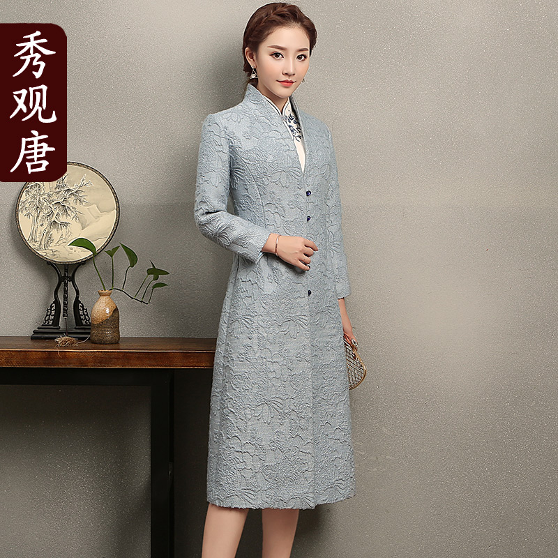 Pretty Wool Blend Frog Button High Collar V-neck Coat