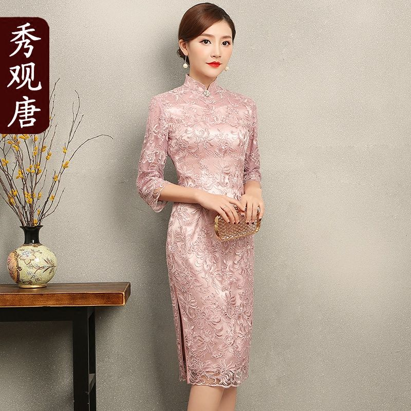 Delightful Embroidery Lace Qipao Cheongsam Chinese Dress