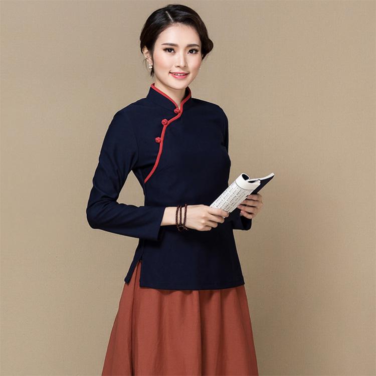 Sweet Classic Qipao Cheongsam Chinese Shirt - Blue