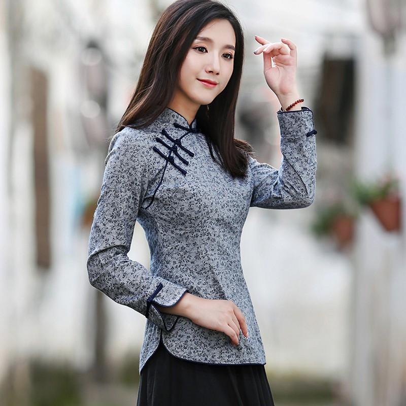 Charming Linen Frog Button Cheongsam Qipao Shirt