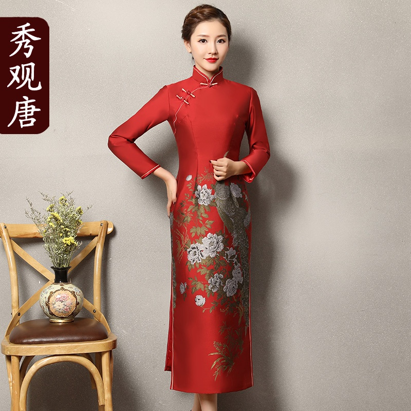Amazing Phoenix Filled Chinese Dress Cheongsam Qipao