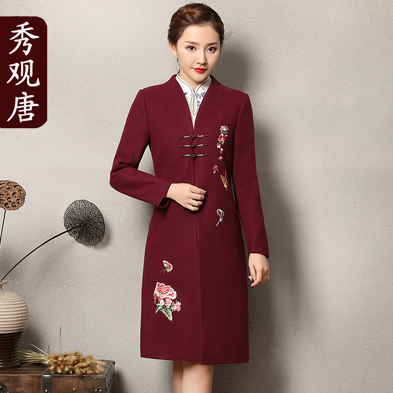 Delightful Embroidery V-neck Long Chinese Coat - Claret