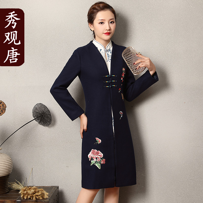 Delightful Embroidery V-neck Long Chinese Coat - Navy