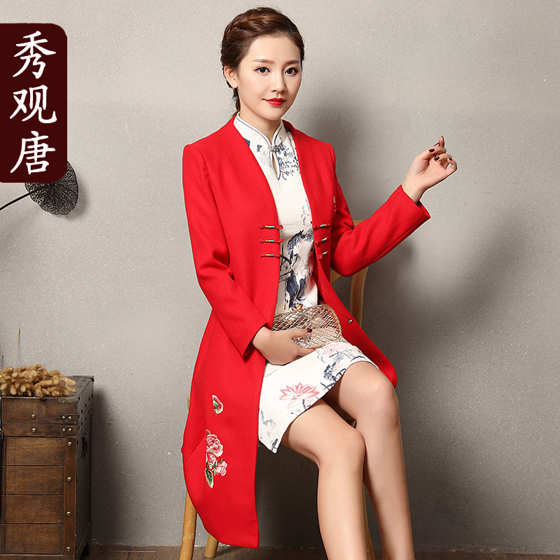 Delightful Embroidery V-neck Long Chinese Coat - Red