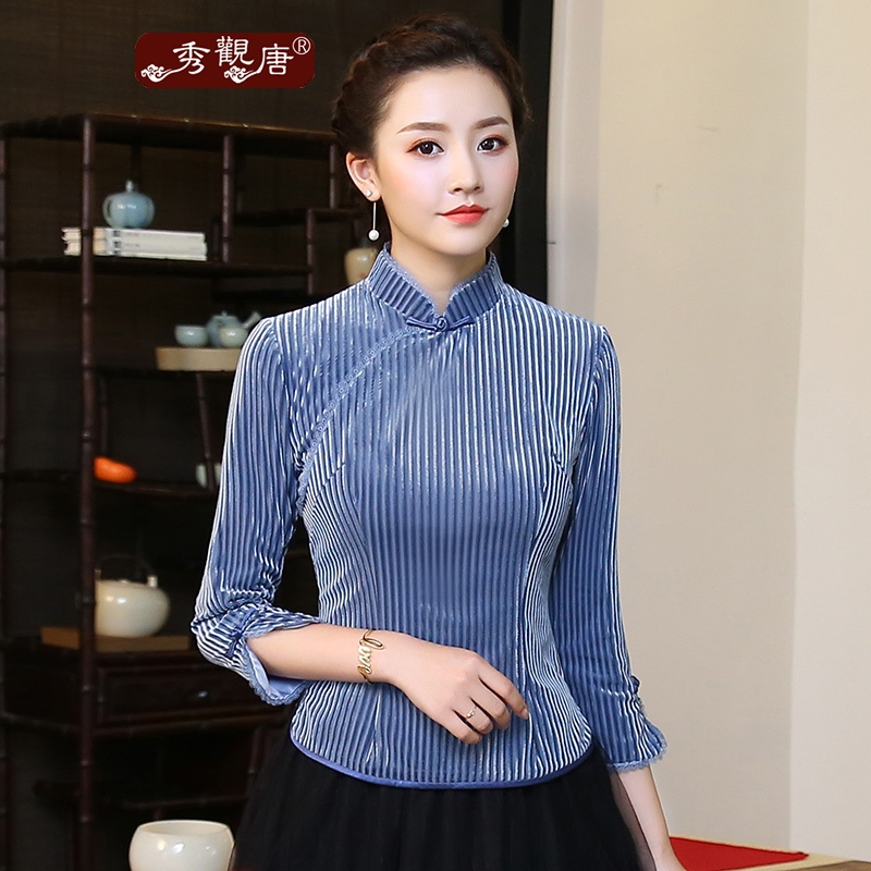Adorable Velvet Chinese Qipao Cheongsam Shirt - Blue