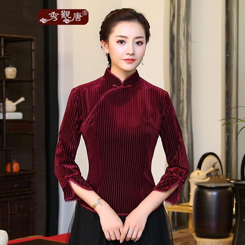 Adorable Velvet Chinese Qipao Cheongsam Shirt - Claret