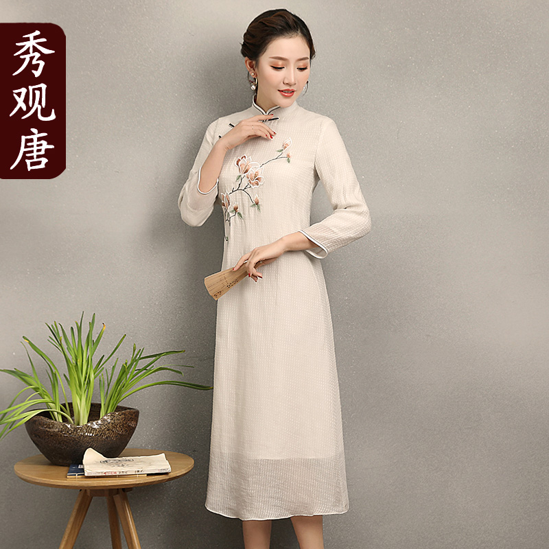 Pretty Embroidery Cheongsam Qipao A-line Chinese Dress