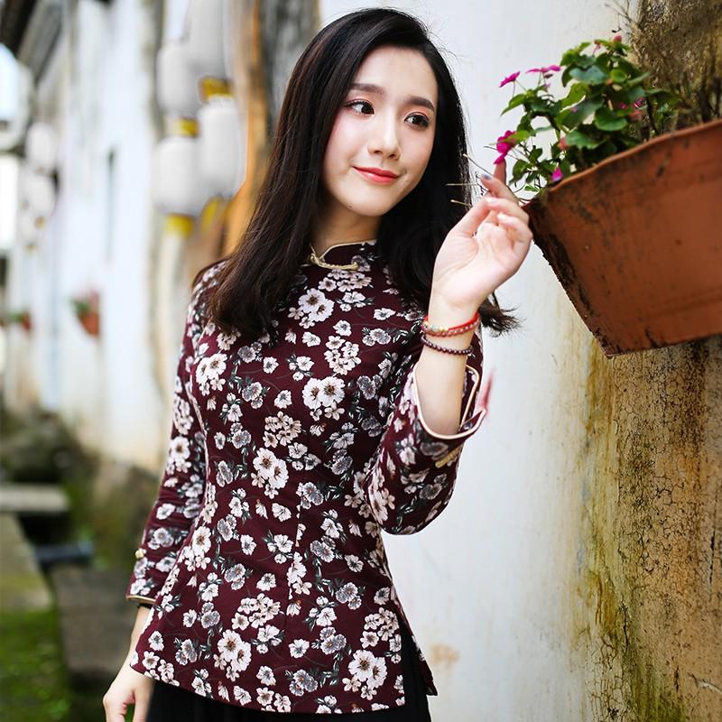 Delightful Frog Button Qipao Cheongsam Shirt - Claret