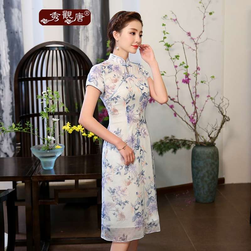 Lovely Floral Print Chinese Dress Cheongsam Qipao