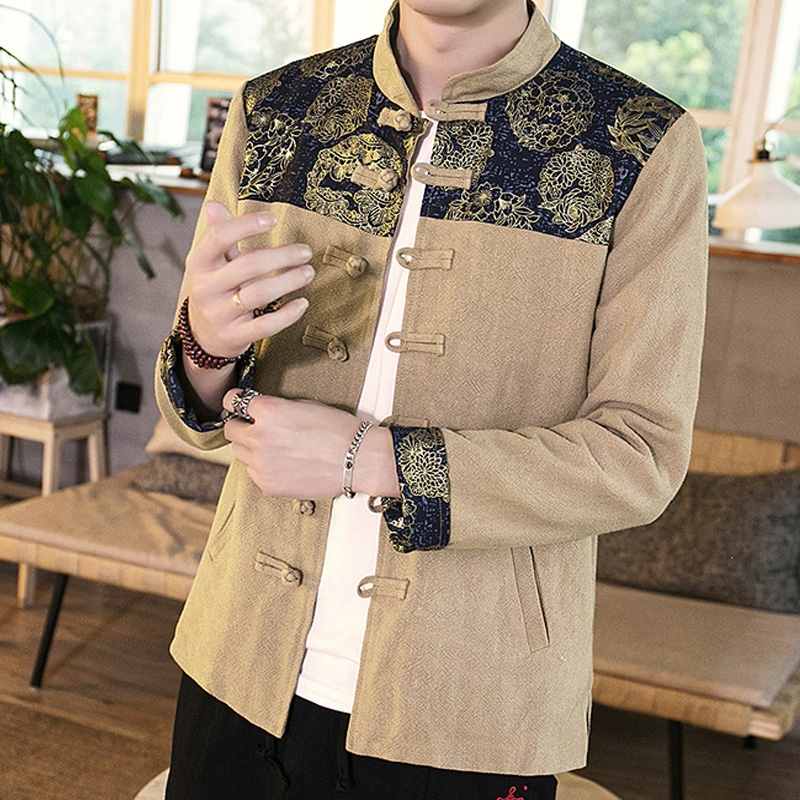 Nice Stitched Frog Button Chinese Jacket - Brown