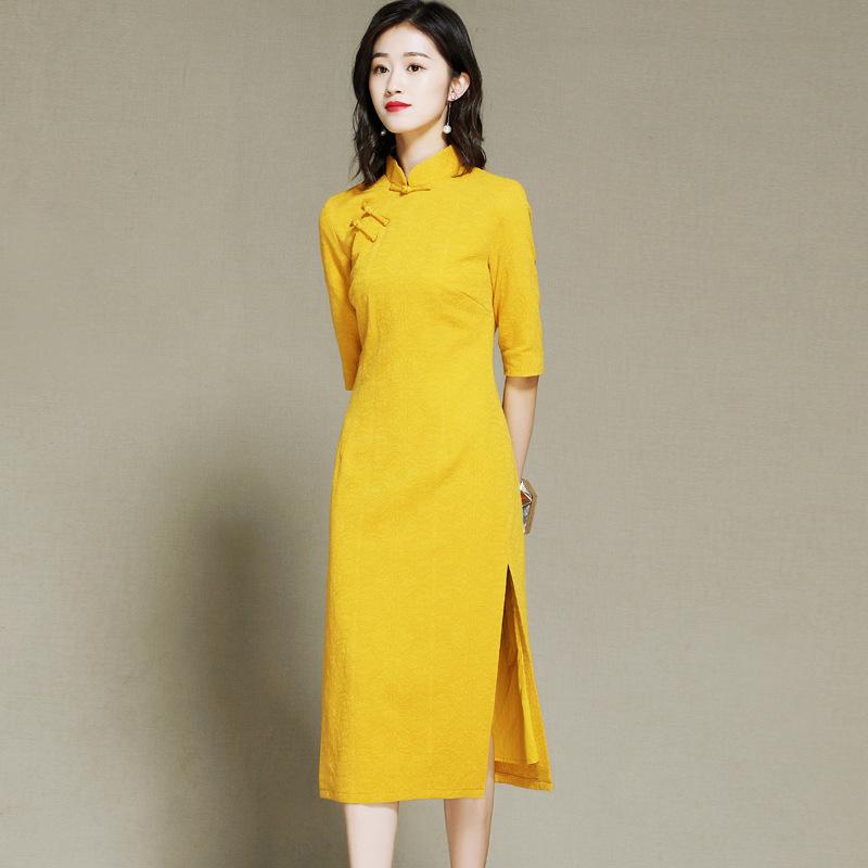 Elegant Half Sleeve Cheongsam Qipao Dress - Yellow