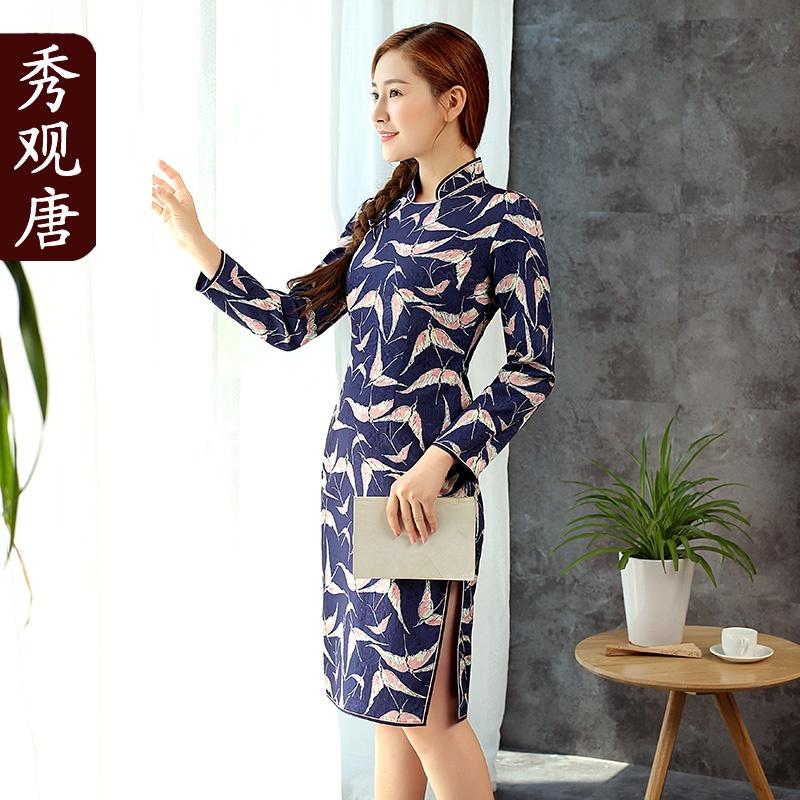 Lovely Swallows Open Neck Chinese Dress Cheongsam Qipao