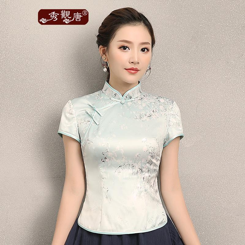 Charming Floral Print Short Qipao Cheongsam Shirt