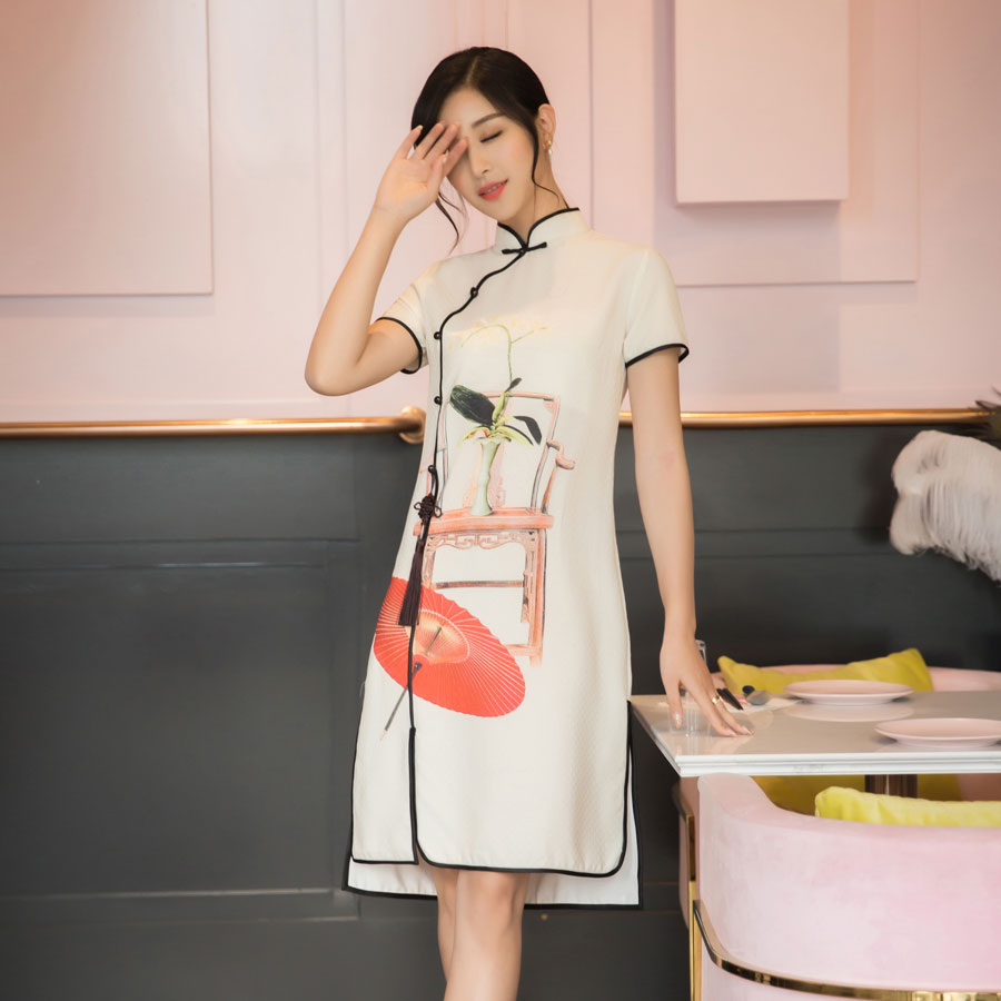 Delightful Print Qipao Cheongsam Dress - Red Umbrella