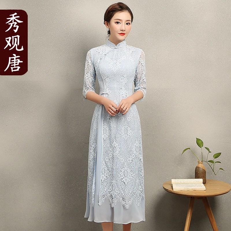 Fetching Paisley Lace Ao Dai Qipao Cheongsam Dress
