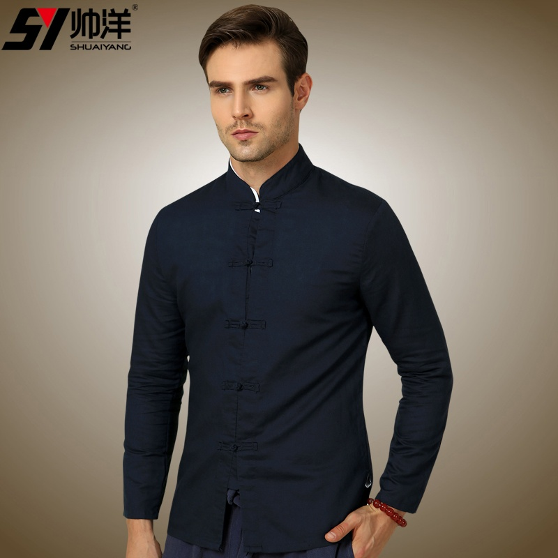 Classical Frog Button Cotton Flax Chinese Shirt - Dark Blue