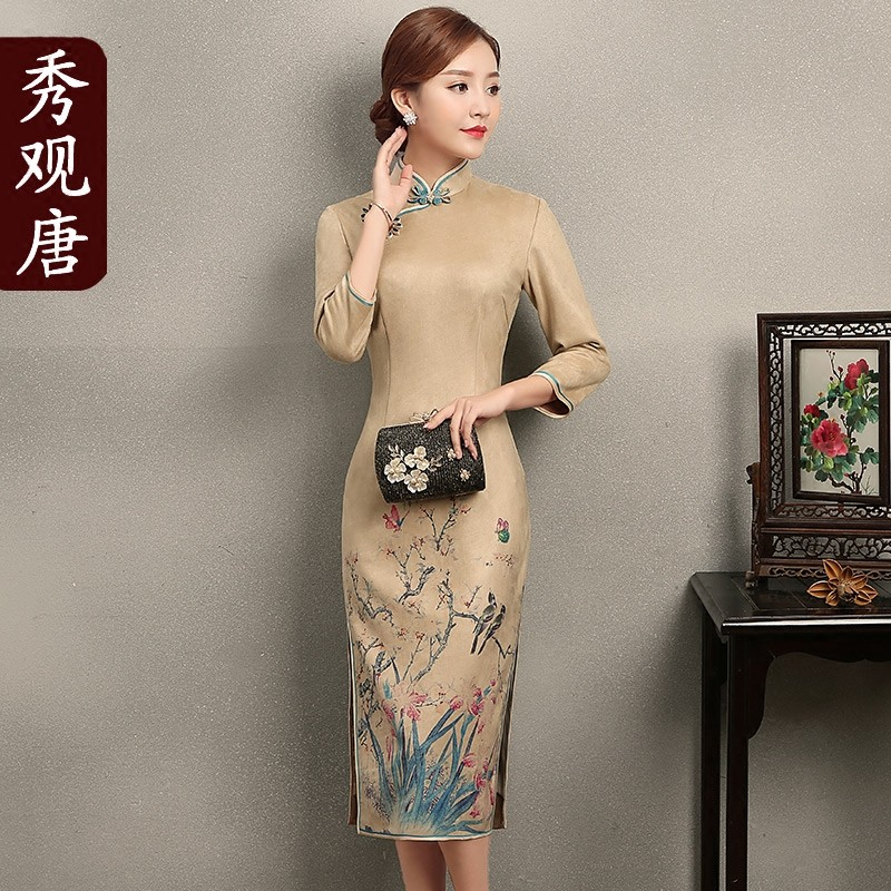 Enchanting Floral Print Chinese Dress Cheongsam Qipao