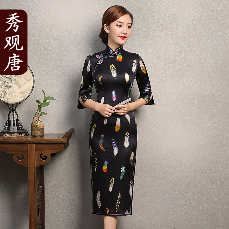 Enchanting Print Silk Cheongsam Chinese Dress Qipao
