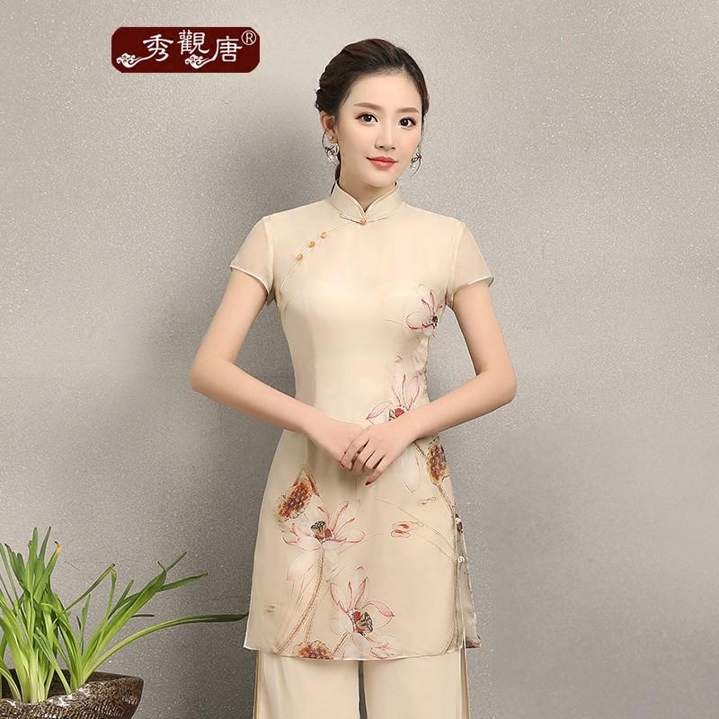 Nice Lotus Flowers Print Silk Qipao Cheongsam Shirt