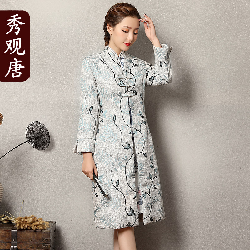 Pretty Jacquard Polyester Filling Long Chinese Coat