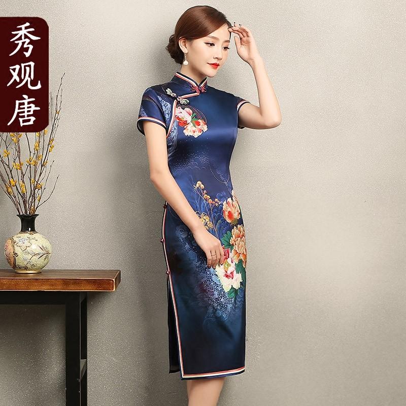 Wonderful Peony Flowers Print Silk Qipao Cheongsam Dress