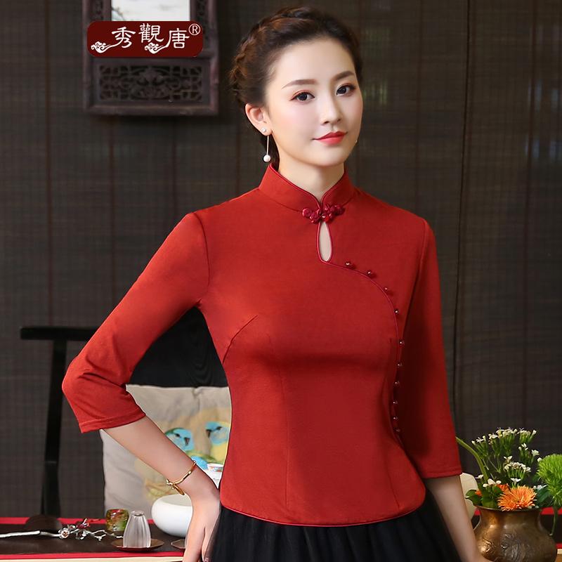Delightful Cheongsam Qipao Chinese Shirt - Red