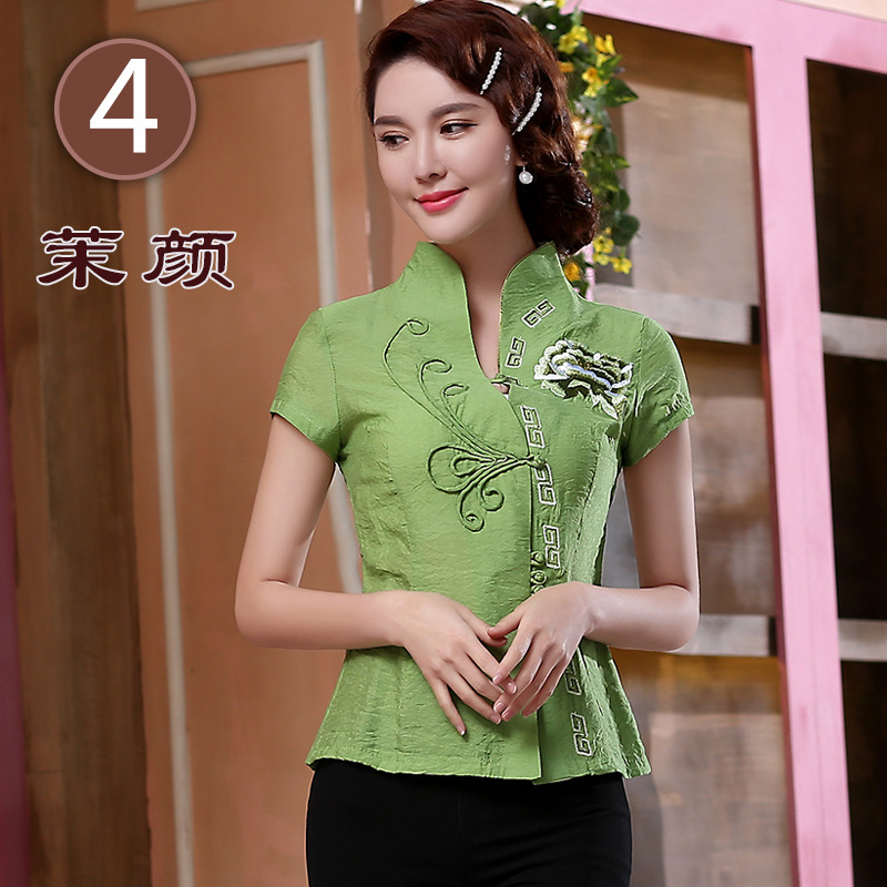 Pretty Embroidery Open Neck Chinese Shirt - Green