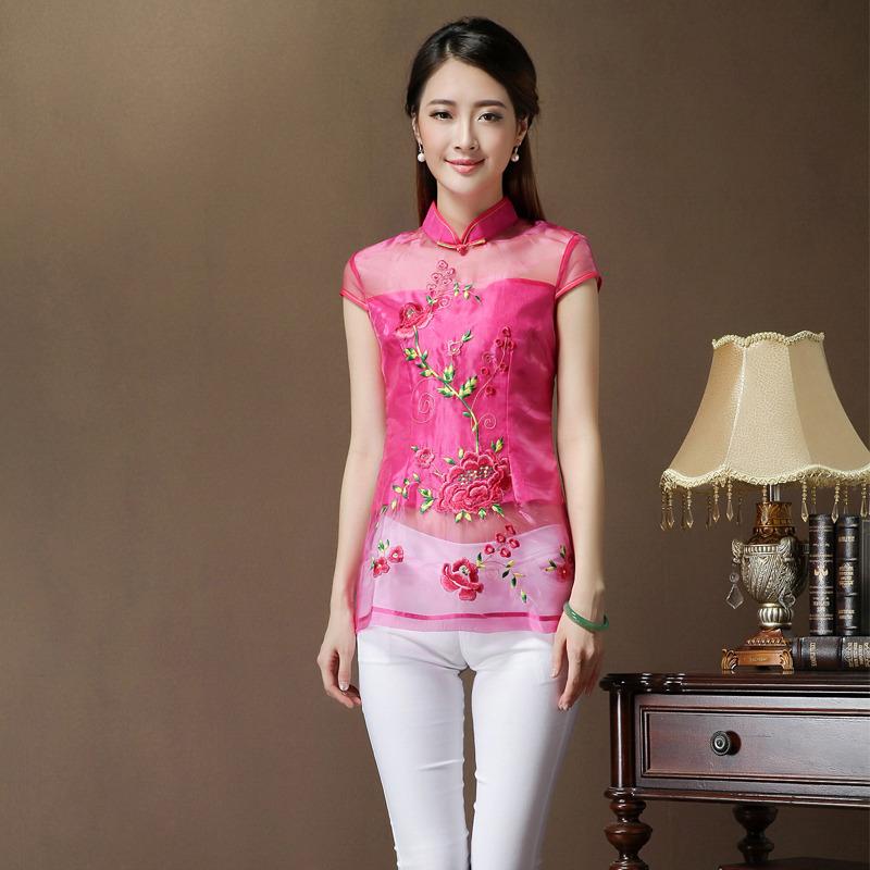 Adorable Embroidery Modern Qipao Cheongsam Shirt - Pink