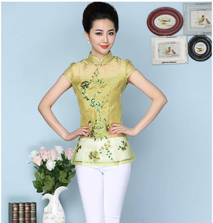 Adorable Embroidery Modern Qipao Cheongsam Shirt - Yellow