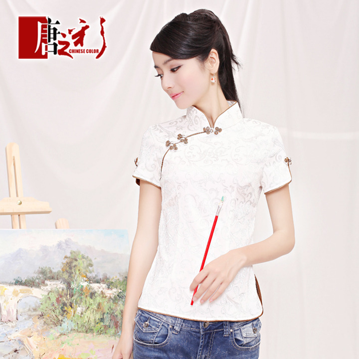 White Short Sleeve Modern Mandarin Qipao Shirt -  Brown Edge