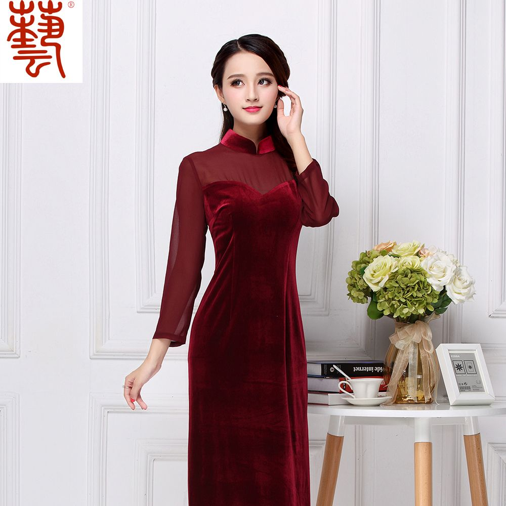 Pretty Red Velvet Qipao Cheongsam Chinese Dress