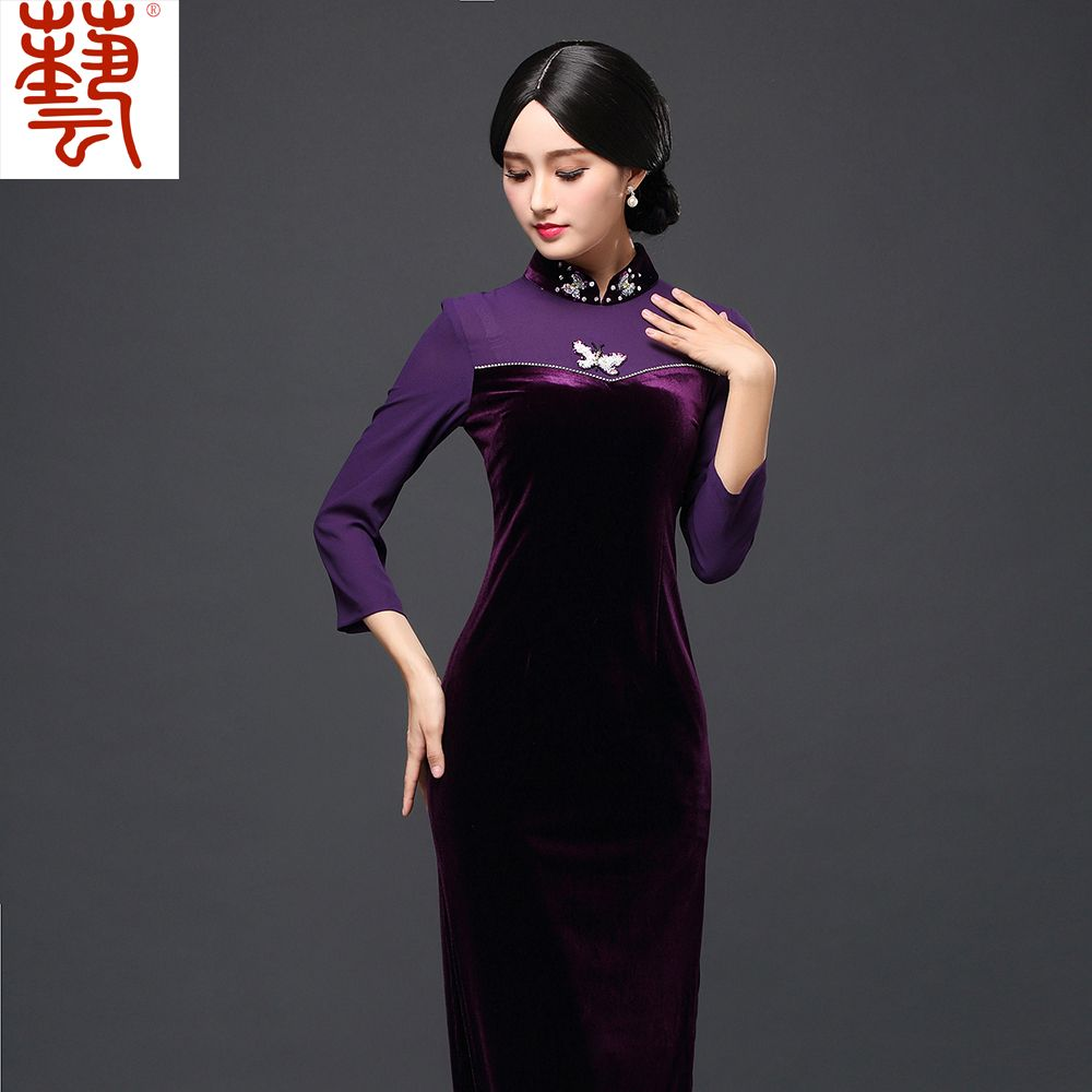 Beaded Butterfly Velvet Qipao Cheongsam Dress - Purple