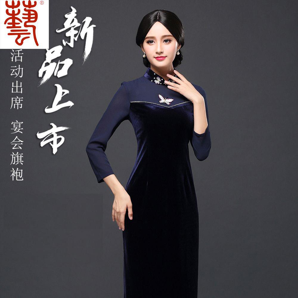 Beaded Butterfly Velvet Qipao Cheongsam Dress - Blue