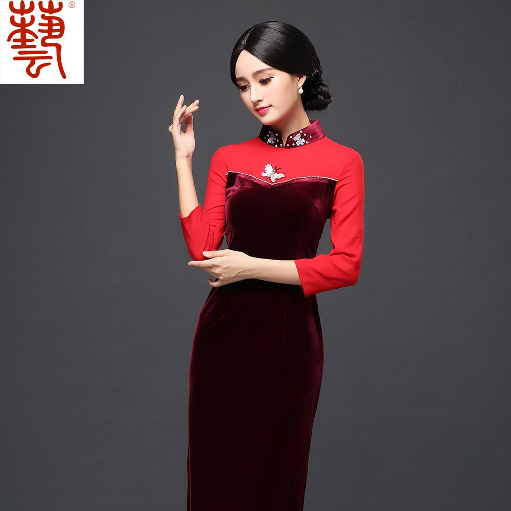 Beaded Butterfly Velvet Qipao Cheongsam Dress - Claret