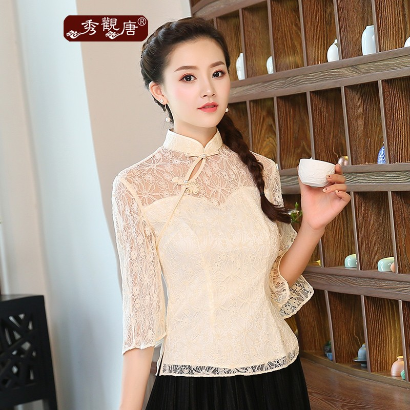 Attractive Floral Lace Qipao Cheongsam Shirt - Beige