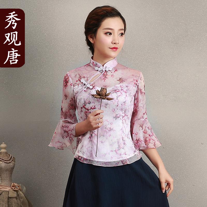 Lovely Chiffon Short Qipao Cheongsam Shirt - Pink