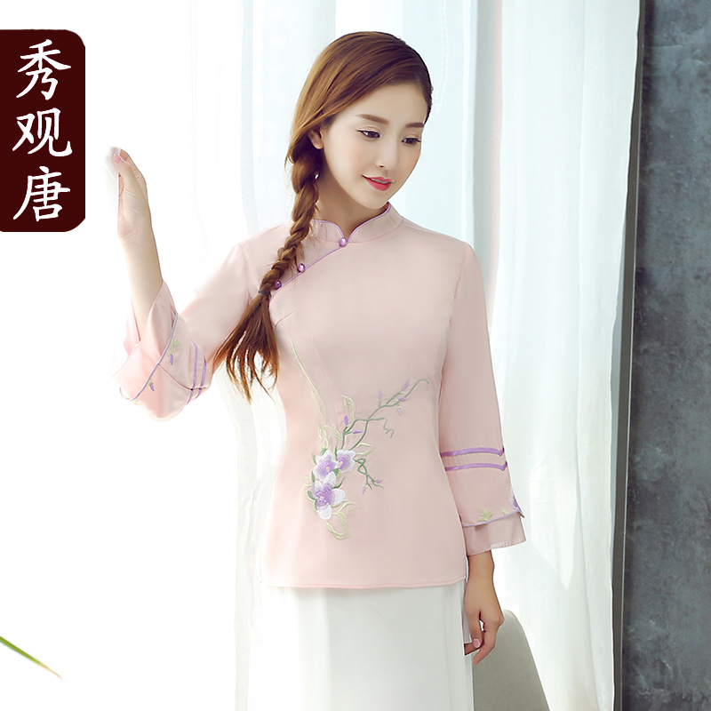 Delicate Embroidery Cheongsam Qipao Shirt - Light Pink