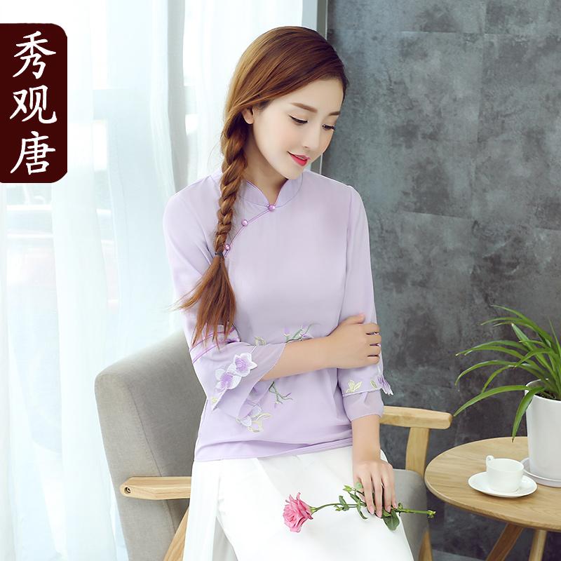 Delicate Embroidery Cheongsam Qipao Shirt - Light Purple