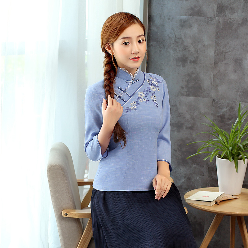 Captivating Embroidery Qipao Cheongsam Shirt - Light Blue