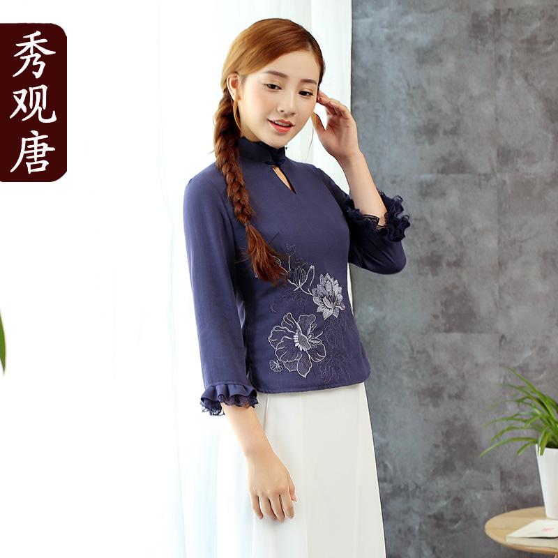 Charming Lotus Flowers Cheongsam Qipao Shirt - Blue